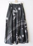 画像1: yakusokuロングスカート (1)