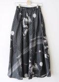 yakusokuロングスカート