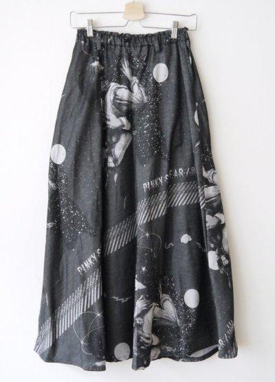 画像1: yakusokuロングスカート