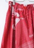 画像6: yakusokuロングスカート