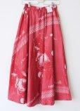 画像7: yakusokuロングスカート
