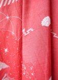 画像8: yakusokuロングスカート