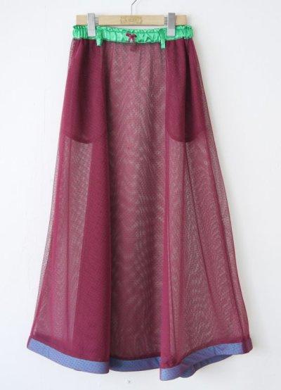 画像1: ドットチュールのロングスカート