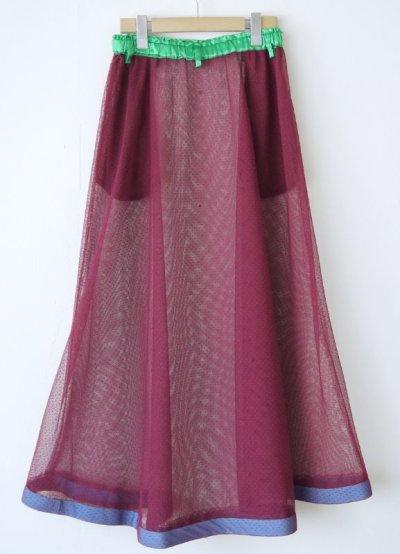 画像2: ドットチュールのロングスカート