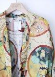 画像3: fruits百鬼夜行浮世絵羽織